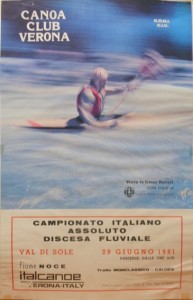 locandina1981D