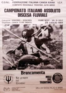 locandina1984D