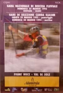 locandina1993